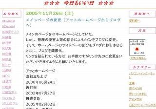 20051126_2