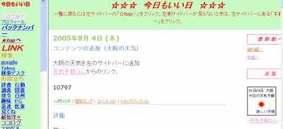 2005_08_04_13_05