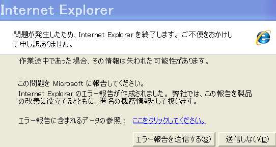 2007_01_30_08_5629
