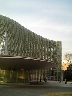 国立新美術館(横山大観)