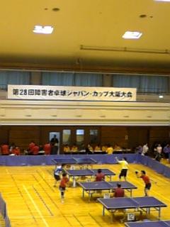 障害者卓球ジャパン・カップ大阪