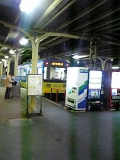 阪堺線恵美須町駅