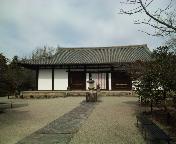 新薬師寺にて