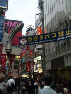 渋谷の大阪人
