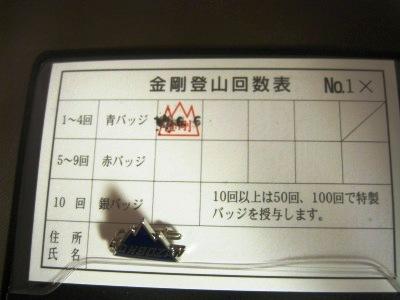 Img_6000