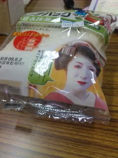 小倉&抹茶のランチパック