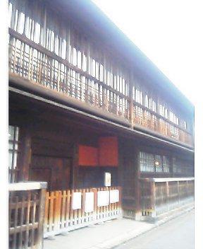 京都島原角屋