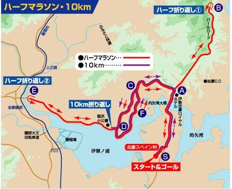 Iseshimajunro_01_1