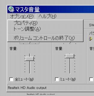 Tsunagu02