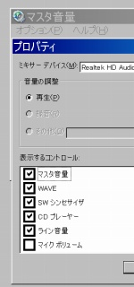 Tsunagu03
