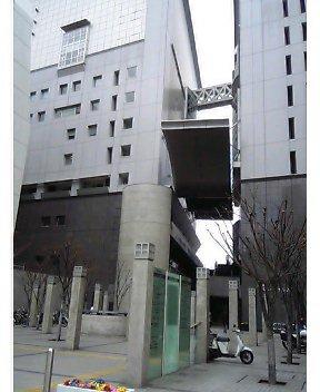 大阪府新別館