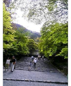 小倉山二尊院